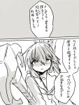 1girl anchor comic folded_ponytail greyscale hair_between_eyes highres inazuma_(kantai_collection) kantai_collection long_hair long_sleeves monochrome neckerchief parted_lips poyo_(hellmayuge) sailor_collar school_uniform serafuku shaded_face solo speech_bubble translation_request