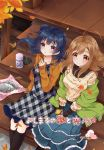 2girls autumn_leaves bangs black_footwear black_shirt blue_capelet blue_hair blue_skirt blush boots brown_cardigan brown_eyes brown_hair capelet commentary_request cover cover_page demon doujin_cover dress food furoshiki hands_on_lap holding holding_food holding_leaf knee_boots kunikida_hanamaru layered_skirt leaf love_live! love_live!_sunshine!! mikimo_nezumi multiple_girls parted_lips plaid plaid_dress porch shirt side_bun sitting sitting_on_stairs skirt smile stairs sweater sweet_potato thermos tsushima_yoshiko violet_eyes white_sweater yakiimo