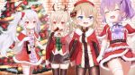 4girls :d ^_^ antlers ayanami_(azur_lane) azur_lane bangs beret black_gloves black_shorts blue_eyes blush bottle bow breasts brick_wall brown_legwear cape capelet christmas christmas_ornaments christmas_tree closed_eyes closed_eyes commentary_request dress earmuffs eating elbow_gloves eyebrows_visible_through_hair food fur-trimmed_cape fur-trimmed_capelet fur-trimmed_dress fur-trimmed_skirt fur_trim garter_straps gloves hair_between_eyes hair_bow hair_ornament hand_holding hat high_ponytail holding holding_bottle holding_food javelin_(azur_lane) koko_ne_(user_fpm6842) laffey_(azur_lane) light_brown_hair long_hair looking_at_another medium_breasts multiple_girls open_mouth pantyhose ponytail purple_hair red_bow red_cape red_capelet red_dress red_hat red_shirt red_skirt reindeer_antlers shirt short_shorts shorts skirt smile snowflake_hair_ornament striped striped_bow thigh-highs thigh_strap twintails very_long_hair white_gloves white_legwear z23_(azur_lane)