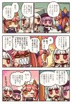 3girls altera_(fate) angry animal_ears black_hat blue_bow blue_kimono blush bow comic dark_skin detached_sleeves dress fate/grand_order fate_(series) food fox_ears fox_tail full_body_tattoo hair_bow hat headdress helena_blavatsky_(fate/grand_order) highres holding holding_food indoors japanese_clothes kimono multiple_girls one_eye_closed pink_hair purple_hair red_eyes riyo_(lyomsnpmp) shaded_face short_hair short_kimono speech_bubble strapless strapless_dress sweat tail tamamo_(fate)_(all) tamamo_no_mae_(fate) tattoo translation_request veil violet_eyes white_hair white_sleeves yellow_eyes
