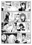 /\/\/\ 4koma 6+girls adjusting_eyewear admiral_(kantai_collection) admiral_(kantai_collection)_(cosplay) akatsuki_(kantai_collection) alternate_headwear bucket clipboard closed_eyes comic cosplay double_bun eyebrows_visible_through_hair failure_penguin feeding fish greyscale hair_between_eyes hair_ornament hairband hairclip haruna_(kantai_collection) hat headgear hibiki_(kantai_collection) holding holding_bucket holding_clipboard ikazuchi_(kantai_collection) index_finger_raised kantai_collection kongou_(kantai_collection) long_hair monochrome multiple_girls necktie ooyodo_(kantai_collection) pantyhose peaked_cap short_hair speech_bubble sweatdrop teruui v-shaped_eyebrows
