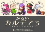 1boy 5girls ahoge armor bb_(fate)_(all) black_hair blonde_hair bow character_pillow chibi cloak closed_eyes comic commentary_request cover cover_page dragon_horns dragon_tail elizabeth_bathory_(fate)_(all) fate/extra fate/grand_order fate_(series) hair_bow hand_up hands_in_pockets hat heart hood hoodie horns japanese_armor japanese_clothes kishinami_hakuno_(male) light_bulb long_hair long_sleeves mecha_eli-chan multiple_girls oda_nobunaga_(fate) oda_uri okita_souji_(fate)_(all) open_mouth peaked_cap pekeko_(pepekekeko) pillow pillow_hug pink_hair ponytail purple_hair red_eyes robot_joints shorts shoulder_armor sitting smile spoken_heart squatting standing tail thigh-highs tomoe_gozen_(fate/grand_order) translation_request treasure_chest yellow_eyes