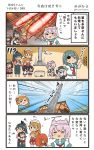 !!? >_< 4koma 6+girls :d akagi_(kantai_collection) aquila_(kantai_collection) black_hair brown_hair comic commentary_request emphasis_lines eyepatch food green_hair hair_between_eyes high_ponytail highres houshou_(kantai_collection) kaga_(kantai_collection) kantai_collection kiso_(kantai_collection) littorio_(kantai_collection) long_hair megahiyo motion_lines multiple_girls no_hat no_headwear open_mouth ponytail ryuujou_(kantai_collection) shinkaisei-kan short_hair side_ponytail smile speech_bubble tama_(kantai_collection) translation_request twintails twitter_username visor_cap white_hair wo-class_aircraft_carrier