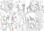 2girls :o ? animal_ears animal_print appleq bangs bare_shoulders blush bow bowtie cat_ears cat_tail comic commentary_request constricted_pupils elbow_gloves extra_ears eyebrows_visible_through_hair gloves hood hood_down hood_up hoodie imagining kemono_friends long_sleeves looking_at_another multiple_girls nose_blush open_mouth parted_lips print_neckwear sand_cat_(kemono_friends) sand_cat_print scarf shirt short_hair shouting sidelocks skirt sleeveless sleeveless_shirt smile snake_tail spoken_question_mark standing striped_hoodie striped_tail tail tearing_up thought_bubble translation_request trembling tsuchinoko_(kemono_friends)