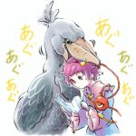 1girl animal bird biting blouse blue_blouse closed_mouth expressionless eyeball frilled_shirt_collar frills hair_ornament hairband hands_up heart heart_hair_ornament height_difference holding komeiji_satori long_sleeves looking_at_another looking_down looking_up menotama oversized_animal purple_hair red_eyes shoebill short_hair simple_background sound_effects standing third_eye touhou upper_body upskirt white_background wide_sleeves yellow_eyes
