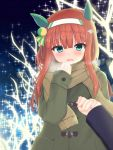 1girl :d animal_ears bangs blush breath brown_hair brown_scarf christmas commentary_request ensaiburi eyebrows_visible_through_hair fingernails fringe_trim green_coat green_eyes hair_between_eyes hair_ornament hairband hand_holding hand_up head_tilt horse_ears long_hair long_sleeves night night_sky open_mouth out_of_frame scarf silence_suzuka sky sleeves_past_wrists smile solo_focus sparkle star_(sky) starry_sky umamusume white_hairband