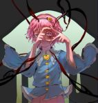 1girl amayadori-tei bangs black_background black_hairband blood bloody_tears blue_shirt closed_mouth fingernails fingers_together hairband hands_up heart highres komeiji_satori looking_at_viewer pink_eyes pink_hair pink_skirt shirt short_hair skirt solo touhou upper_body wide_sleeves wing_collar