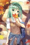 1girl ahoge aqua_eyes aqua_hair autumn_leaves bag bangs blue_cardigan blurry_foreground blush breasts brick_wall brown_skirt brown_vest cardigan_around_waist collared_shirt commentary covering_mouth day double-breasted dress_shirt duffel_bag eyebrows_visible_through_hair falling_leaves flower hair_between_eyes hair_flower hair_intakes hair_ornament hairclip hand_up head_tilt highres holding holding_leaf leaf light_particles long_hair maple_leaf medium_breasts miniskirt original school_bag school_uniform shade shirt short_sleeves skirt solo upper_body vest white_flower white_shirt yadamon_(neverland)