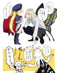 1boy 1girl artoria_pendragon_(caster)_(fate) artoria_pendragon_(fate) backpack bag blonde_hair blue_eyes blue_headwear boots butterfly_wings crown fate/grand_order fate_(series) gloves green_eyes hat highres looking_at_another oberon_(fate) open_mouth pirohi_(pirohi214) randoseru signature silver_hair simple_background sparkle squatting translation_request twintails white_background wings younger