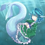 1girl absurdres air_bubble blue_eyes blue_hair breasts bubble drill_hair eyebrows_visible_through_hair floating_hair frilled_kimono frills green_kimono hair_between_eyes head_fins highres japanese_clothes kimono long_sleeves looking_at_viewer medium_breasts medium_hair mermaid monster_girl ramie_(ramie541) sash solo submerged sunlight touhou underwater wakasagihime water wide_sleeves