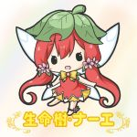 1girl :d bangs barefoot bikkuriman_(style) blush blush_stickers bow character_name character_request chibi dress eyebrows_visible_through_hair fairy fairy_wings flower flower_knight_girl hair_between_eyes hair_flower hair_ornament leaf leaf_on_head long_hair low_twintails open_mouth parody pink_flower red_dress redhead rinechun sleeveless sleeveless_dress smile solid_oval_eyes solo twintails very_long_hair white_wings wings yellow_bow
