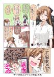 4girls ahoge akigumo_(kantai_collection) braid brown_hair chair closed_eyes comic cowboy_shot double_bun drawing_tablet dress_shirt glasses green_eyes green_hair hair_ribbon halterneck hand_on_own_face highres kantai_collection kazagumo_(kantai_collection) long_hair makigumo_(kantai_collection) mikage_takashi mole mole_under_mouth multiple_girls pantyhose pink_hair ponytail ribbon school_uniform shirt sitting sleeves_past_fingers sleeves_past_wrists twintails very_long_hair white_shirt yuugumo_(kantai_collection)