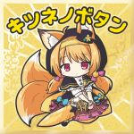 1girl animal_ear_fluff animal_ears bangs bikkuriman_(style) black_capelet black_hat blush bow capelet character_name chibi closed_mouth dress ears_through_headwear expressionless eyebrows_visible_through_hair flower_knight_girl fox_ears fox_girl fox_tail frilled_capelet frills full_body hair_bow hat head_tilt holding holding_sword holding_weapon hood hood_up kitsune kitsune_no_botan_(flower_knight_girl) long_hair long_sleeves looking_at_viewer low_twintails mini_hat mini_top_hat multiple_tails orange_hair parody pink_bow puffy_long_sleeves puffy_sleeves red_eyes rinechun sidelocks solo sword tail top_hat twintails two-handed weapon white_dress