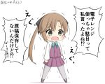 1girl akigumo_(kantai_collection) brown_hair chibi commentary_request crying crying_with_eyes_open dress_shirt full_body goma_(yoku_yatta_hou_jane) grey_eyes grey_legwear hair_ribbon kantai_collection long_hair long_sleeves open_mouth pantyhose pleated_skirt ponytail ribbon school_uniform shirt simple_background skirt solo standing stylus tears translation_request trembling wavy_mouth white_background white_shirt