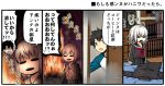 1boy 1girl ahoge bed blonde_hair blue_eyes bookshelf brown_hair burning chibi comic commentary_request fate/grand_order fate_(series) fire hidden_eyes hollow_eyes jacket jacket_removed jeanne_d'arc_(alter)_(fate) jeanne_d'arc_(fate)_(all) kouji_(campus_life) long_sleeves neckerchief omake open_mouth opening_door pleated_skirt school_uniform serafuku shaded_face short_hair short_sleeves skirt speaker translation_request trembling