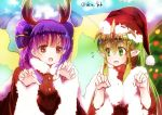 2girls antlers chiki christmas_tree dragon_wings fang fire_emblem fire_emblem:_monshou_no_nazo fire_emblem:_seima_no_kouseki fire_emblem_heroes fur_trim green_eyes green_hair hat long_hair long_sleeves looking_at_another looking_to_the_side mamkute multi-tied_hair multiple_girls myrrh nintendo oka_(umanihiki) open_mouth pointy_ears pom_pom_(clothes) purple_hair red_eyes red_hat reindeer_antlers santa_hat tiara twintails twitter_username wings