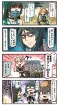 4girls 4koma apron ayanami_(kantai_collection) bare_shoulders beret black_choker black_gloves black_hair black_legwear black_ribbon black_sailor_collar black_serafuku black_skirt blonde_hair blush_stickers brown_hair choker choukai_(kantai_collection) cigarette collar comic commentary_request emphasis_lines empty_eyes evil_smile face_mask fingerless_gloves glasses gloves green-framed_eyewear grey_eyes hair_flaps hair_ornament hair_ribbon hairband hairclip hat headgear highres holding holding_cigarette holding_lighter ido_(teketeke) japanese_clothes kantai_collection kirishima_(kantai_collection) lighter long_hair mask midriff military military_uniform multiple_girls neckerchief nontraditional_miko o_o open_mouth pleated_skirt red_neckwear remodel_(kantai_collection) ribbon rimless_eyewear sailor_collar school_uniform serafuku shaded_face short_hair short_sleeves side_ponytail skirt smile speech_bubble thigh-highs translation_request uniform wide_sleeves yellow_apron yuudachi_(kantai_collection)