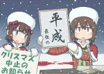 2girls amami_haruka blood brown_eyes brown_hair christmas_is_cancelled commentary_request green_eyes hagiwara_yukiho hair_ribbon hat idolmaster idolmaster_(classic) microphone mittens multiple_girls puton ribbon short_hair sign snow snowing table translation_request