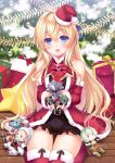 1girl :d armor bangs bare_shoulders bauble belt_buckle black_shorts blonde_hair blue_eyes blush boots bow bowtie brooch brown_cape buckle cape character_doll christmas christmas_tree coat commentary_request detached_sleeves dwarf_(goblin_slayer) full_armor fur_trim gift goblin goblin_slayer goblin_slayer! green_footwear green_hair hair_between_eyes hat high_elf_archer_(goblin_slayer!) jewelry lizard_priest(goblin_slayer) long_hair long_sleeves looking_at_viewer open_mouth priestess_(goblin_slayer!) red_coat red_hat red_legwear red_neckwear sanom santa_hat seiza short_shorts shorts sitting smile solo thigh-highs tilted_headwear white_hair