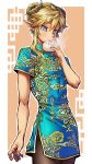 1boy blonde_hair blush china_dress chinese_clothes crossdressing dannrei3636 dress ear eyebrows eyebrows_visible_through_hair highres link looking_at_viewer male_focus nintendo otoko_no_ko pantyhose pointy_ears solo the_legend_of_zelda the_legend_of_zelda:_breath_of_the_wild