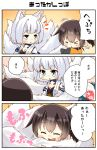 >_< 3koma absurdres animal_ears azur_lane blue_eyes blush breasts brown_hair cat chibi cleavage closed_eyes comic commentary_request doll eyebrows_visible_through_hair fox_ears fox_tail hair_between_eyes hair_ribbon highres holding_tail kaga_(azur_lane) kaga_(kantai_collection) kantai_collection multiple_tails ribbon side_ponytail signature smile tail taisa_(kari) translation_request white_hair