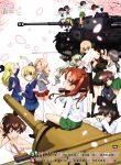 :d absurdres anchovy angry anzio_school_uniform assam bag bangs bikini bikini_top blonde_hair blue_eyes breast_hold breasts broom brown_eyes brown_hair calendar_(medium) cape carrying cherry_blossoms cleaning cleavage closed_eyes closed_mouth collared_shirt crying darjeeling diploma eyebrows_visible_through_hair fighting girls_und_panzer glasses graduation green_hair ground_vehicle hair_ribbon hand_on_own_face highres holding hoshino_(girls_und_panzer) itou_takeshi kadotani_anzu katyusha kawashima_momo kay_(girls_und_panzer) koyama_yuzu large_breasts military military_vehicle motor_vehicle multiple_girls nakajima_(girls_und_panzer) necktie nishizumi_maho nonna official_art ooarai_school_uniform open_mouth pantyhose panzerkampfwagen_38(t) piggyback piyotan pleated_skirt pravda_school_uniform pulling ribbon saunders_school_uniform school_uniform serafuku shirt shoes shoulder_bag sitting skirt smile sono_midoriko st._gloriana's_school_uniform standing suzuki_(girls_und_panzer) sweater swimsuit tank tank_destroyer tank_gun tank_turret tears thigh-highs tiger_i tree tree_branch uniform v white_background white_bikini wiping_face wiping_tears