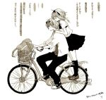 1boy 1girl ahoge anzu_(o6v6o) bag bangs bicycle bicycle_basket dual_persona eyewear_on_head from_side genderswap genderswap_(ftm) glasses greyscale ground_vehicle gumi gumiya hairband hands_on_another's_shoulders kneehighs monochrome multiple_riders pants riding school_bag shirt shoes short_hair_with_long_locks short_sleeves simple_background skirt sweatdrop translation_request vocaloid white_background