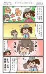 2girls 4koma :d ^_^ ^o^ apron blue_apron blush brown_hair closed_eyes closed_eyes comic commentary_request food hair_between_eyes headgear highres holding holding_food japanese_clothes kantai_collection kariginu long_hair magatama megahiyo multiple_girls open_mouth ryuujou_(kantai_collection) short_hair smile speech_bubble taihou_(kantai_collection) translation_request twintails twitter_username visor_cap