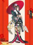 1girl alternate_costume brown_hair ddal girls_frontline gun heterochromia japanese_clothes kimono m1014_(girls_frontline) official_art red_eyes sandals shotgun tagme umbrella weapon yellow_eyes