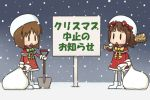 2girls amami_haruka baseball_bat brown_hair chibi christmas_is_cancelled closed_eyes commentary_request hagiwara_yukiho hat idolmaster idolmaster_(classic) multiple_girls nail nail_bat ominous_shadow open_mouth pointing pointing_at_viewer puton shaded_face shovel smile snowing