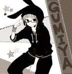 1boy animal_hood anzu_(o6v6o) between_legs bunny_hood character_name drawstring finger_to_head genderswap genderswap_(ftm) glasses greyscale gumiya hand_between_legs hood hood_up hoodie long_sleeves looking_at_viewer male_focus monochrome pants sitting smile solo star vocaloid wristband