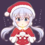 +_+ 1girl blue_eyes blue_hair blush burning candle capelet chestnut_mouth christmas commentary_request fire fur-trimmed_capelet fur-trimmed_hat fur_trim gochuumon_wa_usagi_desu_ka? goth_risuto hair_ornament hat holding holding_plate kafuu_chino long_hair long_sleeves looking_at_viewer low_twintails parted_lips plate red_capelet red_hat santa_hat shirt sidelocks solo sparkle translation_request twintails upper_body very_long_hair white_shirt x_hair_ornament