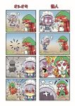 >_< ... 2girls 4koma anger_vein angry apron ascot bow braid chibi closed_eyes colonel_aki comic disappear frown hair_bow hand_up hat holding holding_knife hong_meiling izayoi_sakuya knife knifed long_hair maid_apron maid_headdress martial_arts mask multiple_girls open_mouth punching red_eyes redhead silver_hair smile spoken_ellipsis star surprised sweatdrop time_stop touhou translation_request twin_braids younger