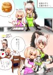 +++ 1boy 2girls 3koma :q ^_^ aardwolf_(kemono_friends) aardwolf_ears aardwolf_print aardwolf_tail animal_ears animal_print anteater_ears anteater_tail apron bangs bare_shoulders black_eyes black_hair blue_eyes blush bow bowtie chair closed_eyes closed_eyes closed_mouth comic commentary cooking eating elbow_gloves extra_ears eyebrows_visible_through_hair food fur_collar gloves hair_between_eyes hair_bow hairband hakumaiya heart height_difference high_ponytail highres holding holding_food imagining kemono_friends licking_lips long_hair long_sleeves looking_at_another microwave multicolored_hair multiple_girls necktie open_mouth ponytail shirt short_hair sidelocks silky_anteater_(kemono_friends) silver_hair sitting sleeveless sleeveless_shirt smile spoken_heart standing table tail thought_bubble tongue tongue_out translation_request two-tone_hair