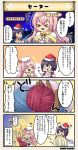 >_< 2girls 4koma :o bangs beret black_hair braid bug butterfly character_name comic costume_request crown_braid dot_nose enishida_(flower_knight_girl) flower flower_knight_girl hat hat_flower insect long_hair multiple_girls night_phlox_(flower_knight_girl) pink_hair puffy_sleeves santa_hat shaking short_hair speech_bubble tagme translation_request trembling yarn yarn_ball |_|