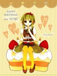1girl :o anzu_(o6v6o) back_bow bangs birthday black_vest bow candle character_name collared_shirt commentary_request cupcake dated dessert eating english_text food food_on_face fruit goggles goggles_removed green_eyes green_neckwear green_skirt gumi hair_bow hairband happy_birthday headphones heart holding holding_plate looking_at_viewer mont_blanc_(food) musical_note neck_ribbon pantyhose plate polka_dot polka_dot_bow red_bow ribbon shirt shoes short_hair_with_long_locks sitting sitting_on_food skirt solo strawberry striped striped_background tan_background vertical-striped_background vertical-striped_neckwear vertical_stripes vest vocaloid white_shirt yellow_legwear yellow_ribbon