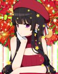 1girl bangs bare_arms bare_shoulders bauble black_hair blunt_bangs blush breasts christmas cleavage cleavage_cutout closed_mouth commentary_request ear_piercing earrings eyebrows_visible_through_hair glint gloves hand_up hat hat_ribbon head_tilt jewelry light_particles long_hair original piercing red_hat red_ribbon ribbon sidelocks small_breasts solo star star_earrings striped striped_ribbon sweater_vest tp_(kido_94) upper_body violet_eyes white_gloves