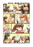 6+girls ahoge akagi_(azur_lane) animal_ears azur_lane belfast_(azur_lane) blonde_hair breasts brown_hair champagne_flute chibi choker cleavage cleavage_cutout closed_eyes comic commentary_request crop_top cup dragon_horns drinking_glass fang flower fox_ears gloves green_eyes hair_between_eyes hair_flower hair_ornament hands_in_opposite_sleeves hat headgear highres hisahiko horns japanese_clothes kaga_(azur_lane) kantai_collection karaginu kimono large_breasts long_hair maid mechanical_halo multiple_girls mutsu_(kantai_collection) nagato_(azur_lane) open_clothes open_kimono open_mouth pink_hair pleated_skirt ponytail purple_hair red_eyes ryuujou_(azur_lane) ryuujou_(kantai_collection) sailor_hat short_hair sign sitting skirt sleeveless smile standing taihou_(azur_lane) tatsuta_(kantai_collection) translation_request twintails victorious_(azur_lane) violet_eyes visor_cap white_hair wide_sleeves