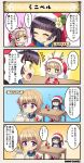 /\/\/\ 2girls 4koma animal_ears antlers bergenia_(flower_knight_girl) black_hair blonde_hair breasts character_name closed_eyes comic costume_request cup doll dot_nose dress emphasis_lines flower flower_knight_girl hair_flower hair_ornament hat himeshara_(flower_knight_girl) long_hair maid multiple_girls o_o red_dress red_skirt reindeer_antlers reindeer_ears santa_hat short_hair skirt speech_bubble sweat tagme teapot translation_request violet_eyes yellow_eyes
