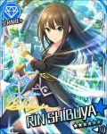 blue_eyes blush brown_hair character_name idolmaster idolmaster_cinderella_girls jacket long_hair shibuya_rin stars sword