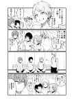 4boys 4koma bangs bare_arms collarbone comic earrings eyebrows_visible_through_hair grin gym_shirt gym_shorts gym_uniform hair_between_eyes highres indian_style jewelry karasuma_ryuu kentaurosu knees_to_chest leg_hug looking_at_another looking_to_the_side matsuno_chiya multiple_boys name_tag original outside_border pointing shared_speech_bubble shirt short_sleeves shorts sitting sleeves_pushed_up smile sparkle speech_bubble sweatdrop thought_bubble translation_request |_|