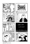 2boys 4koma 5girls anger_vein arm_up bald bkub clenched_hand comic crowd duckman emphasis_lines facial_hair folder formal goho_mafia!_kajita-kun greyscale halftone hands_on_own_head hands_up heart holding holding_folder jacket logo mafia_kajita monochrome motion_lines multiple_4koma multiple_boys multiple_girls mustache necktie no_pupils open_clothes open_jacket raised_fist shirt shouting simple_background speech_bubble suit suit_jacket sunglasses sweat talking translation_request two-tone_background walking