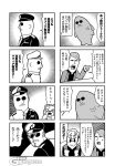 1girl 3boys 4koma bald bangs bkub cleft_chin clenched_hands closed_eyes collared_shirt comic emphasis_lines epaulettes facial_hair goho_mafia!_kajita-kun greyscale halftone hat jacket jewelry mafia_kajita military military_uniform monochrome multiple_4koma multiple_boys mustache necklace necktie o_o open_clothes open_jacket pointing shaded_face shark shirt short_hair shouting simple_background speech_bubble sunglasses sweat sweatdrop swept_bangs talking translation_request two-tone two-tone_background uniform