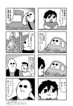 4boys 4koma :d bald bkub car comic crowd emphasis_lines facial_hair fingers_together goatee goho_mafia!_kajita-kun greyscale ground_vehicle hair_between_eyes halftone hand_on_own_head indian_style mafia_kajita monochrome motor_vehicle multiple_4koma multiple_boys mustache nakamura_yuuichi open_clothes open_mouth open_vest robe shirt short_hair shouting simple_background sitting smile speech_bubble sunglasses table talking translation_request two-tone_background vest