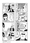 1girl 2boys 4koma bamboo bamboo_forest bangs bkub blush cane clenched_hands closed_eyes comic dinosaur duckman expressionless forest goho_mafia!_kajita-kun greyscale hair_between_eyes halftone holding_cane jumping monochrome motion_lines multiple_4koma multiple_boys nature open_mouth shouting sidelocks simple_background speaker speech_bubble sweatdrop talking thought_bubble translation_request two-tone_background