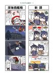 4girls 4koma ahoge alternate_costume animal_costume backpack bag bamboo_shoot bed black_hair blue_eyes braid cane cape christmas christmas_stocking christmas_tree comic commentary_request enemy_aircraft_(kantai_collection) glowing glowing_eyes hair_flaps hair_ornament hair_over_shoulder hat headgear highres holding holding_cane kantai_collection lying multiple_4koma multiple_girls on_back pale_skin reindeer_costume remodel_(kantai_collection) ri-class_heavy_cruiser santa_hat seiran_(mousouchiku) shigure_(kantai_collection) shinkaisei-kan single_braid sleeping tentacle translation_request wallet wo-class_aircraft_carrier yamashiro_(kantai_collection) zzz