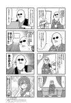 +++ 2boys 2girls 4koma :3 bald bangs bear bib bkub blush blush_stickers braided_ponytail chair closed_eyes comic computer crowd duckman eyebrows_visible_through_hair eyewear_removed facial_hair flower folder formal goho_mafia!_kajita-kun greyscale halftone hand_on_own_cheek hat holding holding_flower laptop looking_at_viewer mafia_kajita monochrome multiple_4koma multiple_boys multiple_girls mustache neckerchief necktie no_pupils notice_lines open_clothes open_mouth open_vest sailor_collar school_uniform serafuku shirt simple_background sitting smile sparkling_eyes speech_bubble suit sunglasses sweat sweating_profusely talking thumbs_up translation_request two-tone_background umino_chika_(character) vest