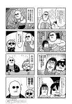3girls 4boys 4koma ahoge arms_on_table bald bangs bare_shoulders bear bkub blunt_bangs blush_stickers clenched_hands closed_eyes comic crossed_arms crown dancing dennou_shoujo_youtuber_shiro dress drill elbow_gloves emphasis_lines eyebrows_visible_through_hair facial_hair formal gloves goatee goho_mafia!_kajita-kun greyscale hair_between_eyes halftone hat holding holding_wand index_finger_raised jacket jewelry long_hair looking_down mafia_kajita microphone mine mole monochrome motion_lines multiple_4koma multiple_boys multiple_girls musical_note mustache nakamura_yuuichi necklace notice_lines pearl_necklace pickaxe shiro_(dennou_shoujo_youtuber_shiro) shirt short_hair shouting simple_background smile sparkle speech_bubble strapless strapless_dress sugita_tomokazu suit sunglasses sweatdrop table talking towel towel_around_neck translation_request triangle_mouth two-tone_background umino_chika_(character) wand wizard_hat