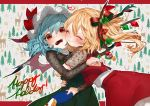 2girls ^_^ alternate_costume bangs bat_wings blonde_hair blue_hair blue_nails blush border cake cheek-to-cheek closed_eyes closed_eyes commentary cowboy_shot crystal dress english_commentary fangs flandre_scarlet floral_print food fork glomp gotoh510 green_dress grey_background hair_between_eyes hair_ribbon hat hat_ribbon heart holding holding_fork holding_plate hug lace_trim letterboxed long_hair long_sleeves mob_cap multiple_girls nail_polish no_hat no_headwear one_side_up open_mouth outline outside_border plate red_border red_eyes red_nails red_ribbon red_skirt red_vest remilia_scarlet ribbon see-through short_hair short_sleeves siblings sisters skirt skirt_set smile touhou vest white_hat white_outline wings