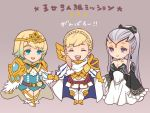 3girls armor blonde_hair blue_eyes blue_hair braid breasts cape chibi cleavage closed_eyes closed_mouth crown crown_braid detached_sleeves dress earrings eir_(fire_emblem) fire_emblem fire_emblem_heroes fjorm_(fire_emblem_heroes) gloves gradient_hair grey_background grey_eyes grey_hair hair_ornament hand_holding jewelry long_hair long_sleeves multicolored_hair multiple_girls nintendo open_mouth ponytail renkonmatsuri sharena short_dress short_hair simple_background skirt smile